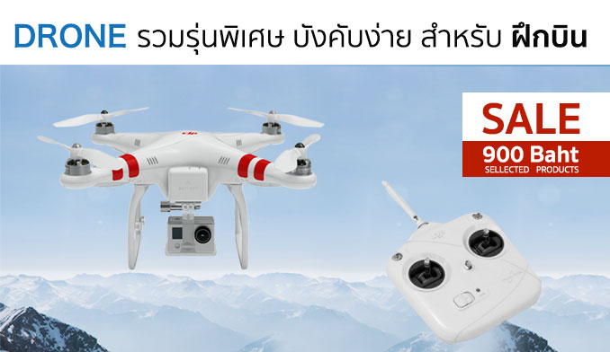aec_export_mini_drone_for-newbies