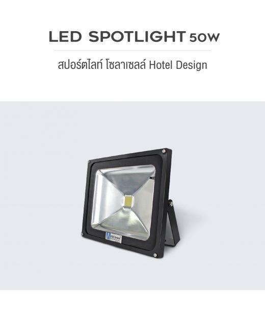 AEC BRAND LED Spotlight 50w-01