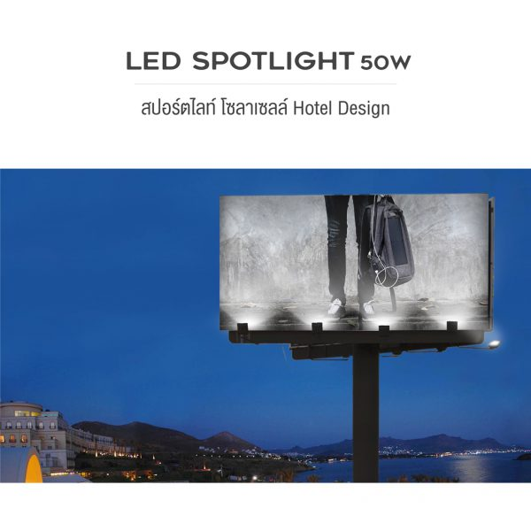 AEC BRAND LED Spotlight 50w-02