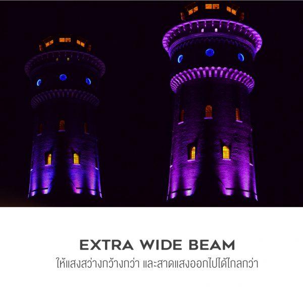 AEC BRAND SPOTLIGHT RGB 50w-05