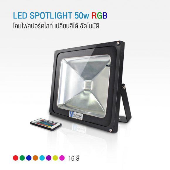 RGB 50w-01