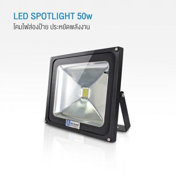 Spotlight LED-01