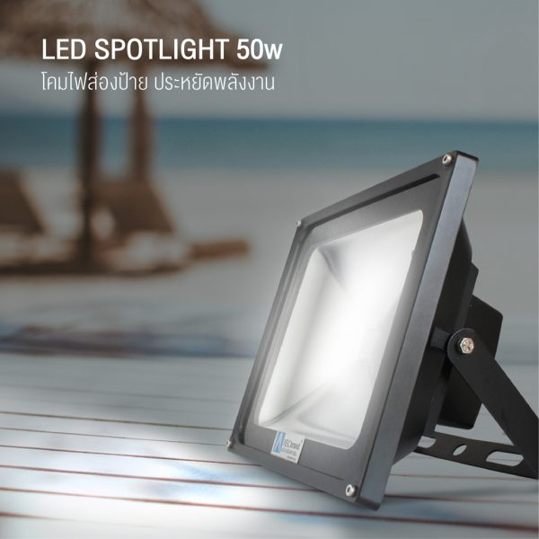 Spotlight LED-08