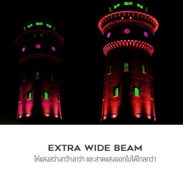 AEC BRAND SPOTLIGHT RGB 100w-05