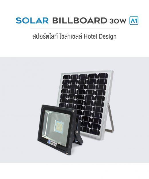 AEC BRAND Solar Billboard 30w-01
