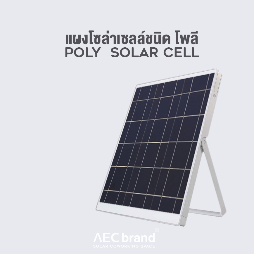03Poly Crystalline Solar Cell