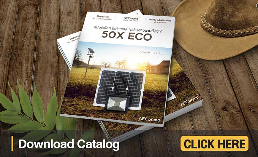 Download-Catalog-SOLAR-CELL-by-AEC-brand