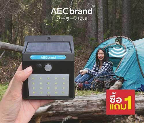 Solar-Wall-โคมไฟติดผนัง-โซล่าเซลล์-ระบบจับการเคลื่อนไหว-AEC-brand-2019