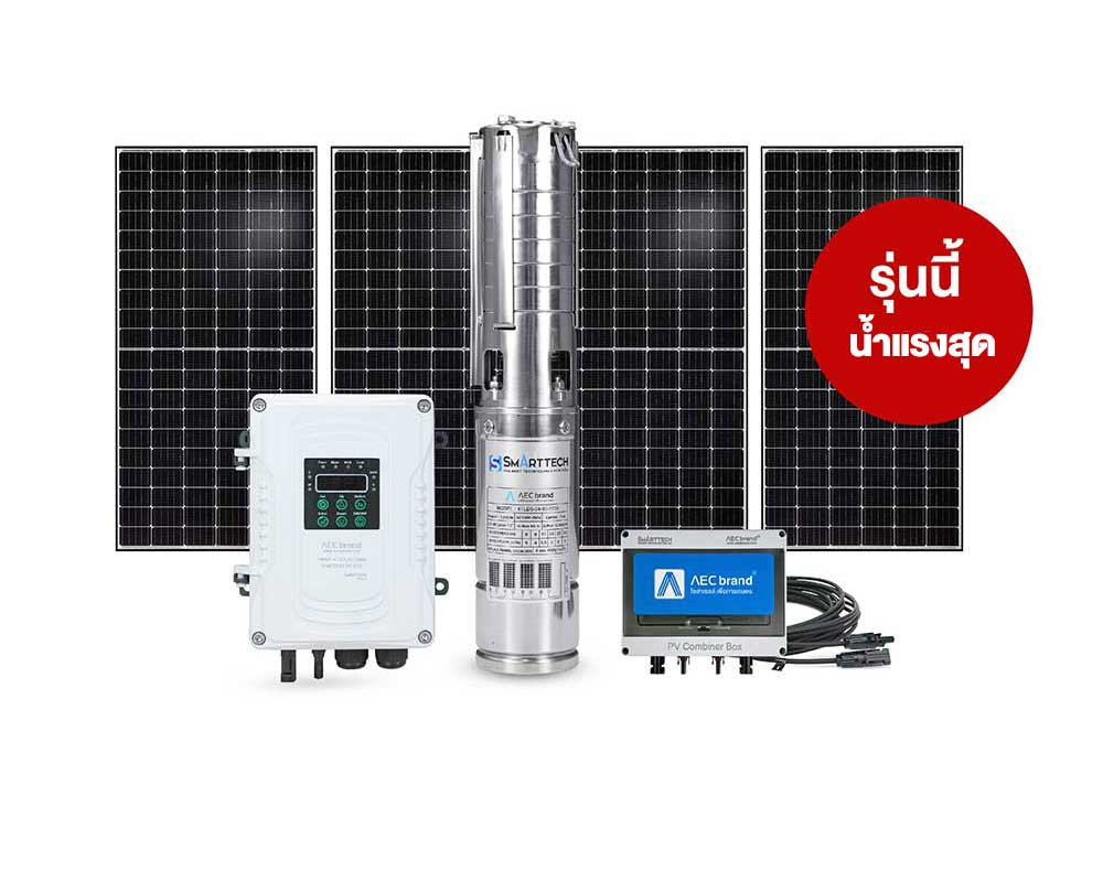 8submersible2-1Solarcell