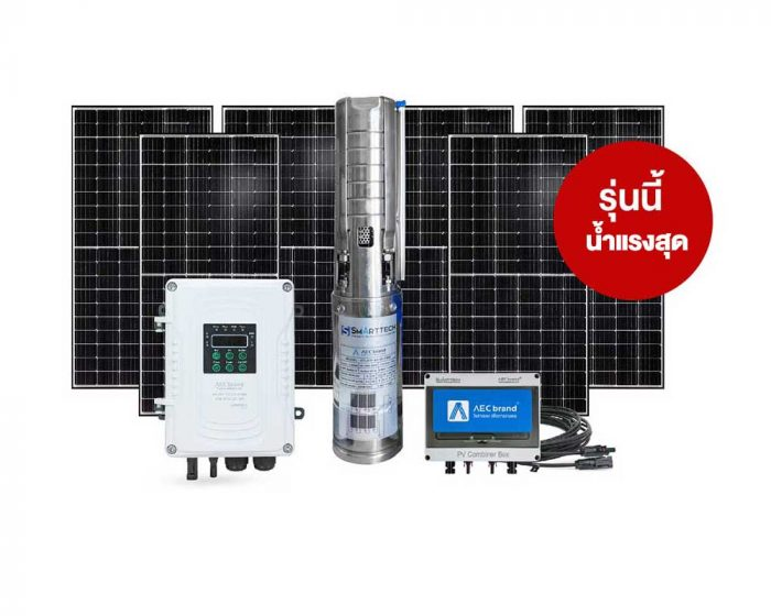 8submersible22Solarcell