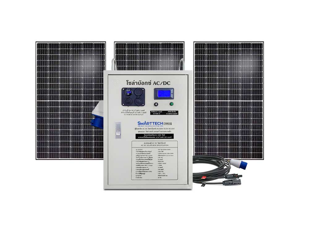 SolarBox-Solarcell